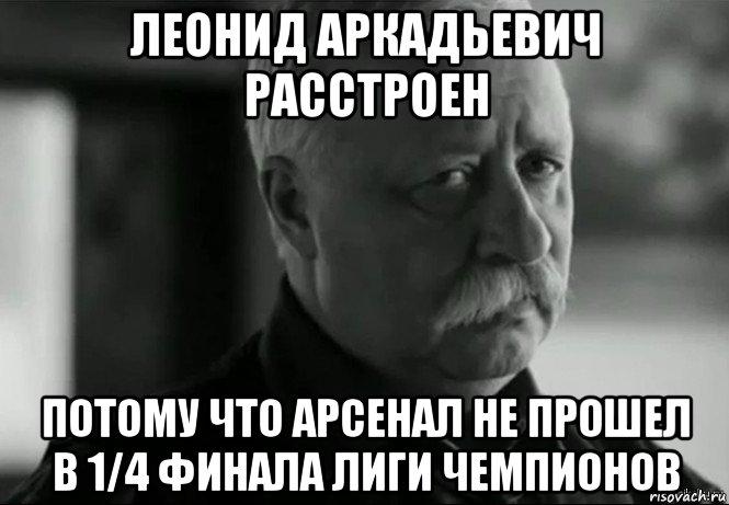 1 4 не: