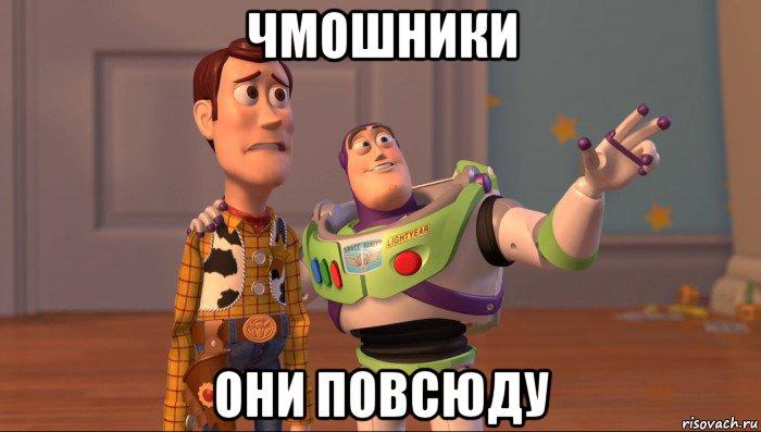 Российских оккупантов из 22-й бригады СпН ГРУ РФ наградили медалями за Донбасс, - InformNapalm - Цензор.НЕТ 9253