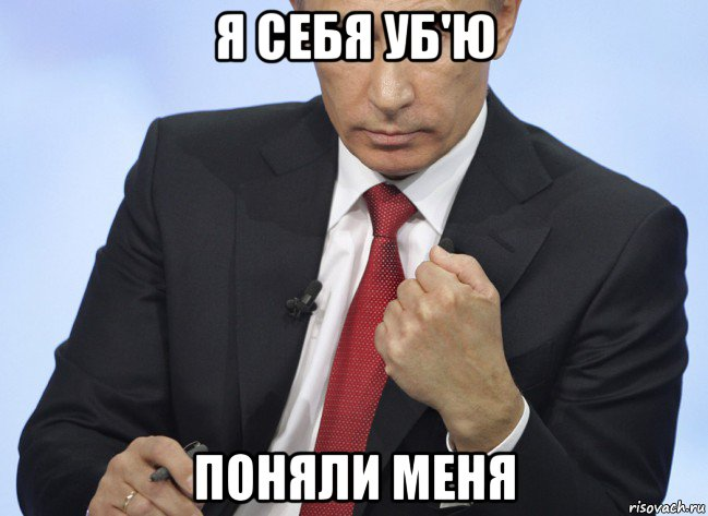 ю уб: