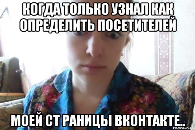моя ст:
