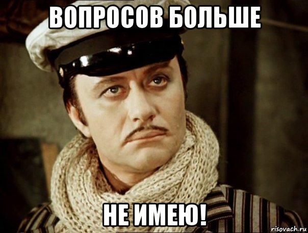 voprosov-bolshe_78176763_orig_.jpg