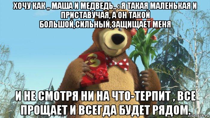 takoy-bolshoy