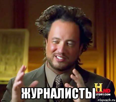 http://risovach.ru/upload/2015/03/mem/zhencshiny-aliens_77783808_orig_.jpg