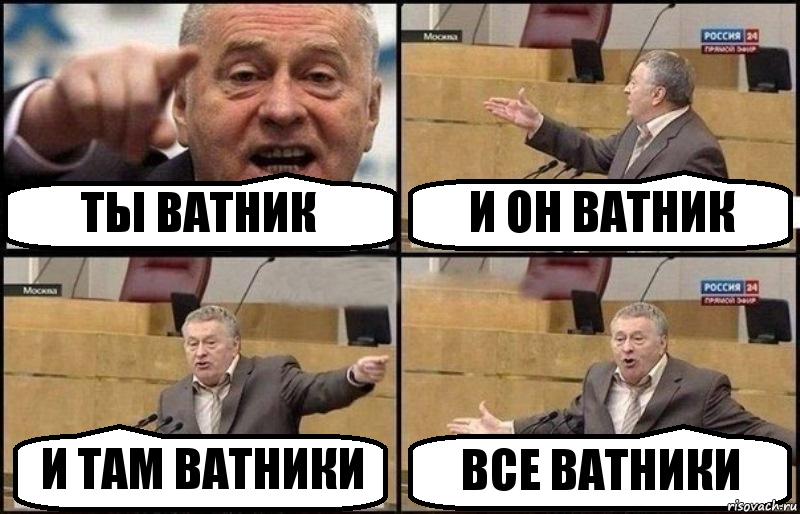 zhirinovskij_76926040_orig_.png