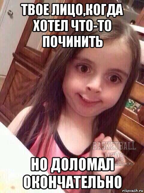 картинки смешных девочек