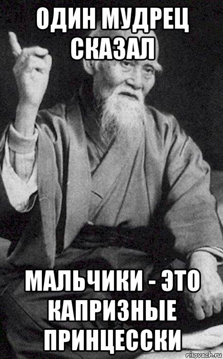 один философ сказал больше всего физической
