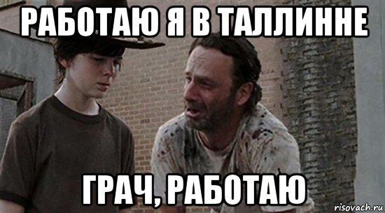 hodyachie-mertvecy_79285987_orig_.jpg