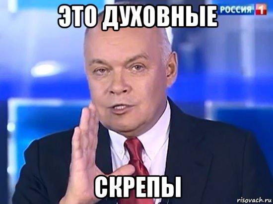 В Грозном напали на правозащитника Каляпина, который должен был встретиться с украинцами, приехавшими на судилище над политзаключенными Карпюком и Клыхом - Цензор.НЕТ 4698