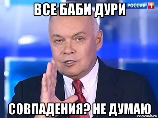 """""""Мы свою задачу выполнили"""", - Бойко о поездке в Одессу - Цензор.НЕТ 2969"""
