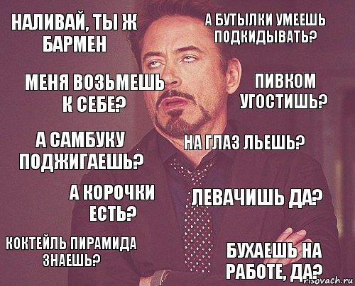 zashel-k-drugu-no-trahnul-zhenu-russkoe