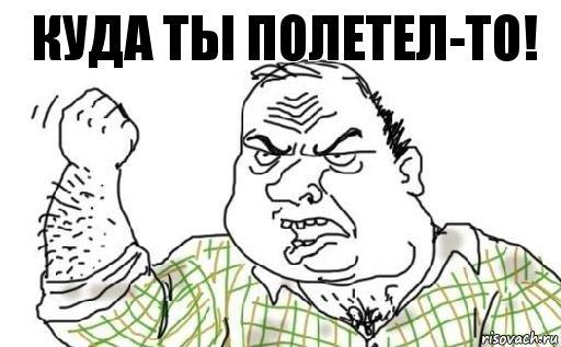 muzhik-bleat_79607286_orig_.jpg