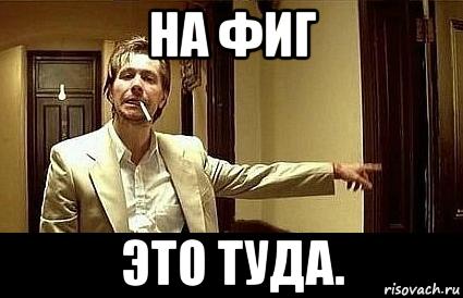 Путин назначил спецпредставителем по торгово-экономическим связям с Украиной Дмитрия Ливанова - Цензор.НЕТ 5223