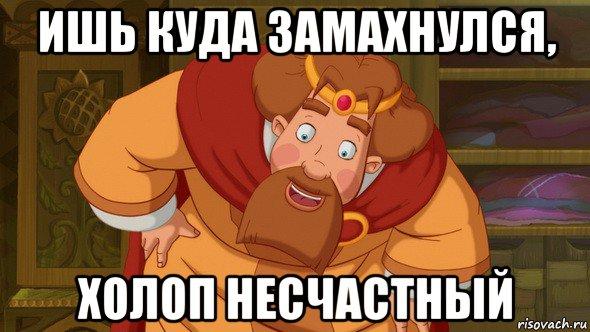 tri-bogatyrya-knyaz_78928870_orig_.jpg