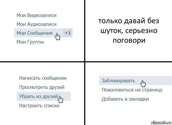 Сериал Дневники вампира онлайн  7 сезон 19 серия