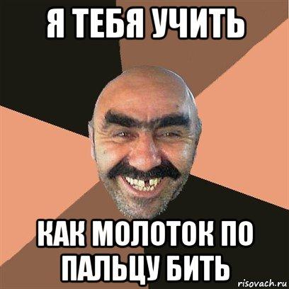 [Изображение: ya-tvoi-dom-truba-shatal_78329565_orig_.jpg]