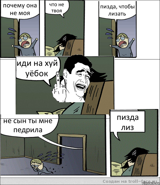 moy-huy-v-tvoey-pizde-novoe-nezhnoe-russkoe-porno-hd