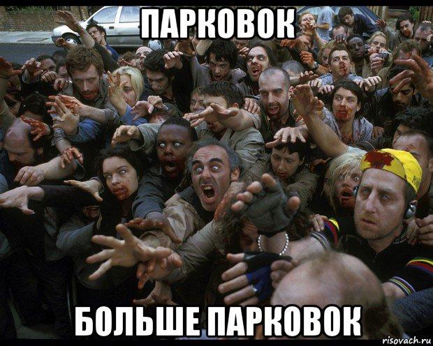 zombi_79677536_orig_.jpg