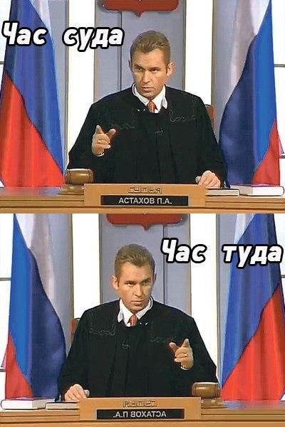 Президент ПАСЕ ответила на письмо Савченко, - адвокат Фейгин - Цензор.НЕТ 3487