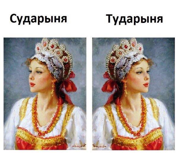 Американский Vogue назвал украинскую вышиванку трендом сезона - Цензор.НЕТ 3220