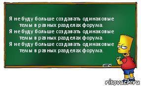 bart_82559698_orig_.jpg