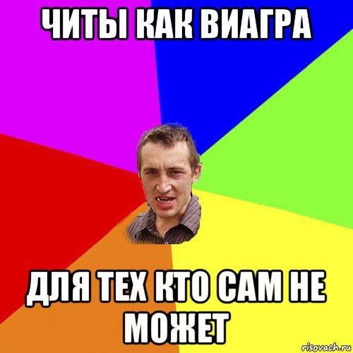 chotkiy-paca_82203854_orig_.jpg