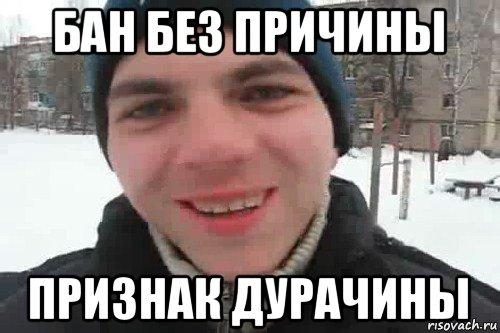 chuvak-eto-repchik_82447833_orig_.jpg