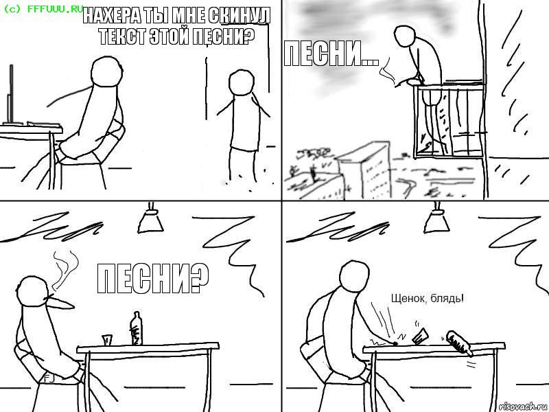 песни ты мне текст: