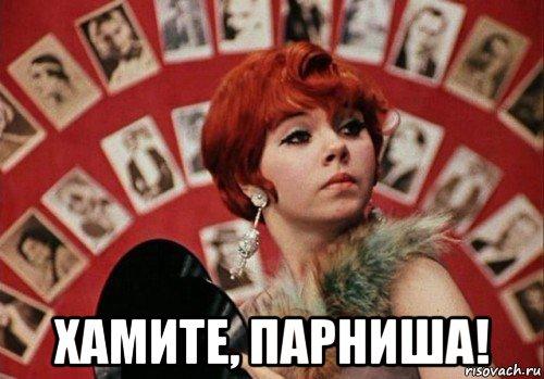 Смотреть русское порно бесплатно онлайн трахают маленьких девочек
