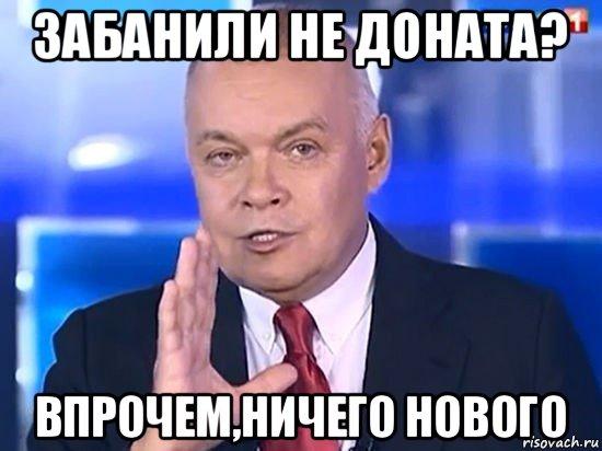 kiselyov-2014_82447921_orig_.jpg