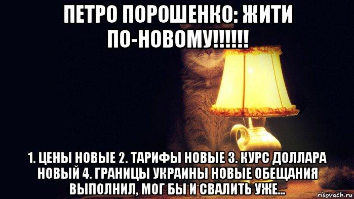 Выделение второй части третьего транша МВФ зависит от повышения пенсионного возраста в Украине, - Миклош - Цензор.НЕТ 1626
