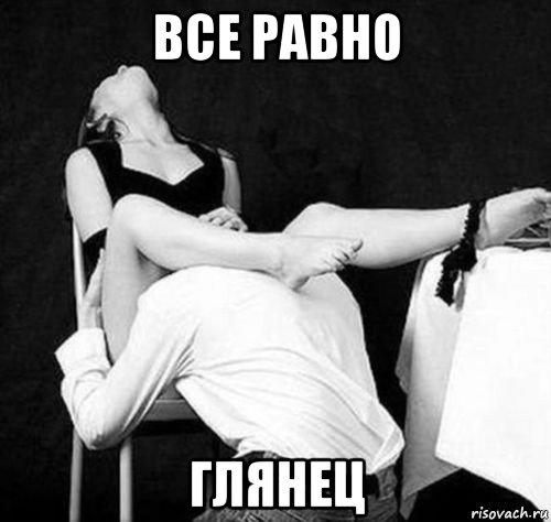 muzhchina-delayushiy-kuni-zhenshine