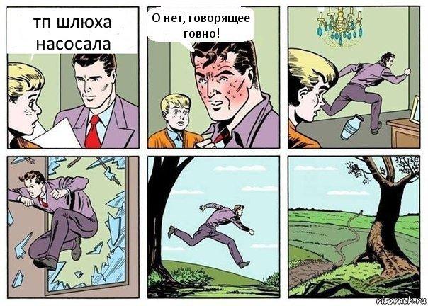 Интим услуги метро октябрьское поле дешево