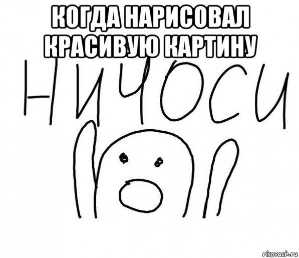 porno-babi-trahayut-muzhikov-rukami