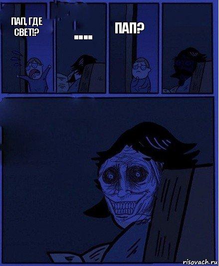 Как сделать так что бы я умер во сне 79
