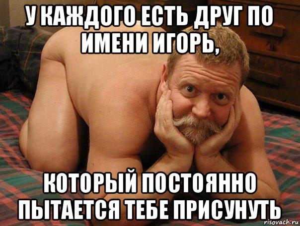 porno-russkih-zrelih-seks-vtroem