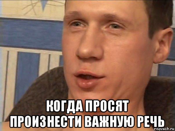 pskovskoe-porno-mem