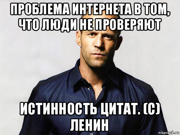 Ленин  Lurkmore