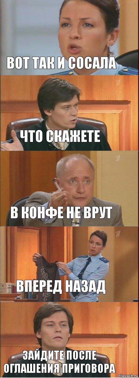 ok-uchitsya-sosat