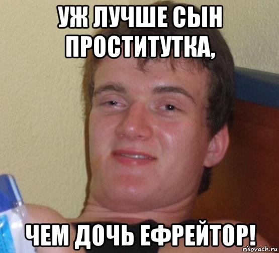 почему в россии много проституток