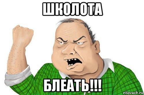 dayosh-solyanku-bleat_85665010_orig_.jpg