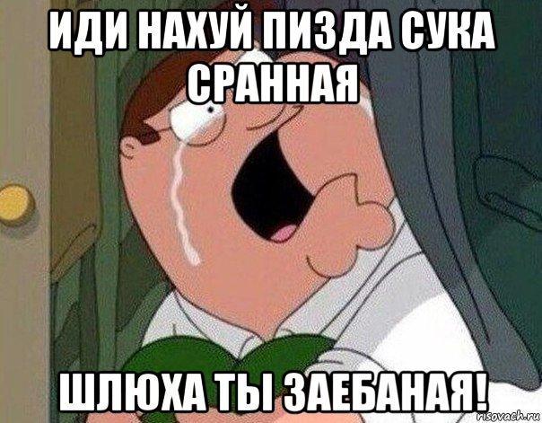 Шансон Татьяна Тишинская - скачать mp3 - ♫ Слушать музыку