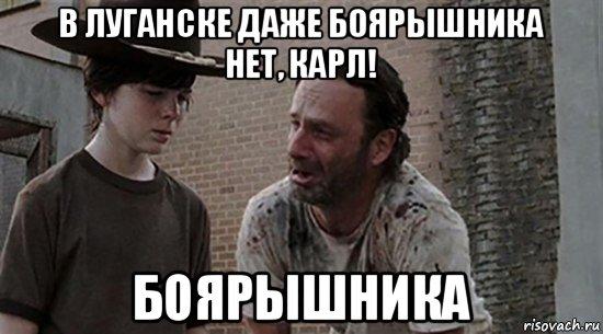 Из 32 россиян, прибывших для подкрепления террористов на Луганщину, 28 оказались непригодными, - разведка - Цензор.НЕТ 4539
