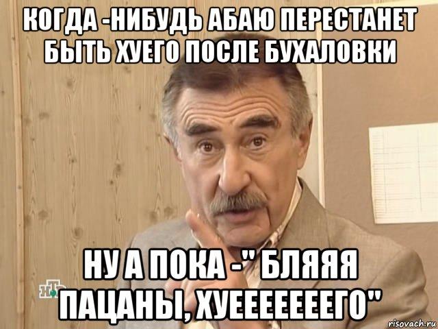 vam-kogda-nibud-drochili