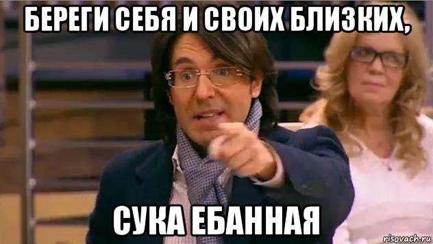 malahov_83935314_orig_.jpg