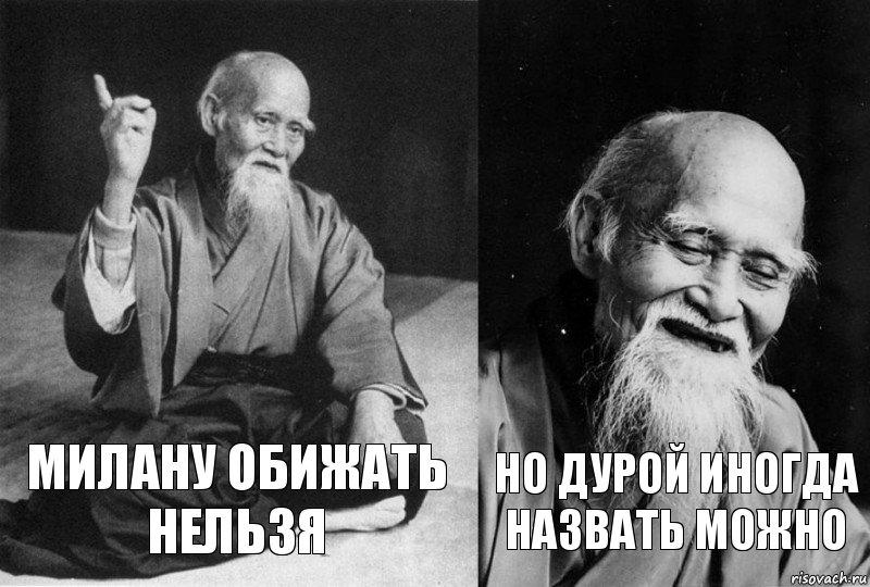 konchil-dva-raza-podryad-ot-drochki