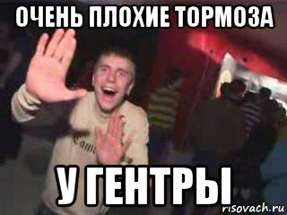 ochen-plohaya-muzyka_85046935_orig_.jpg