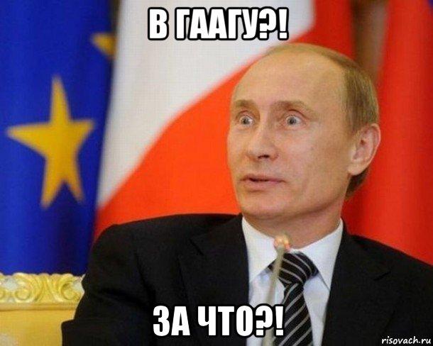Меркель по телефону обсудила с Путиным ситуацию с урегулированием конфликта на Донбассе - Цензор.НЕТ 7374