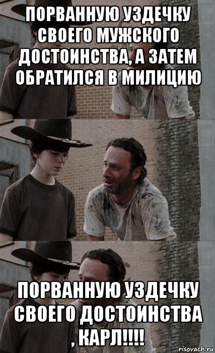 porvannaya-uzdechka-u-muzhchin