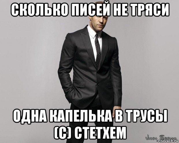 stethem_84432295_orig_.jpg