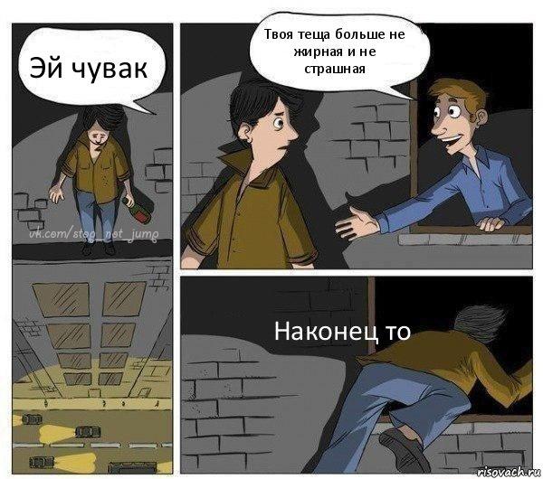 trahayut-zhirnaya-tesha-foto-krasivoy-blondinochkoy-konchil